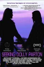 Seeking Dolly Parton
